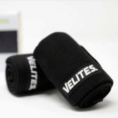 Velites Nylon Wrist Wraps, KettlebellShop