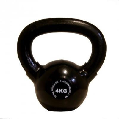 Vinylbelagt Kettlebell 4 kg fra KettlebellShop®